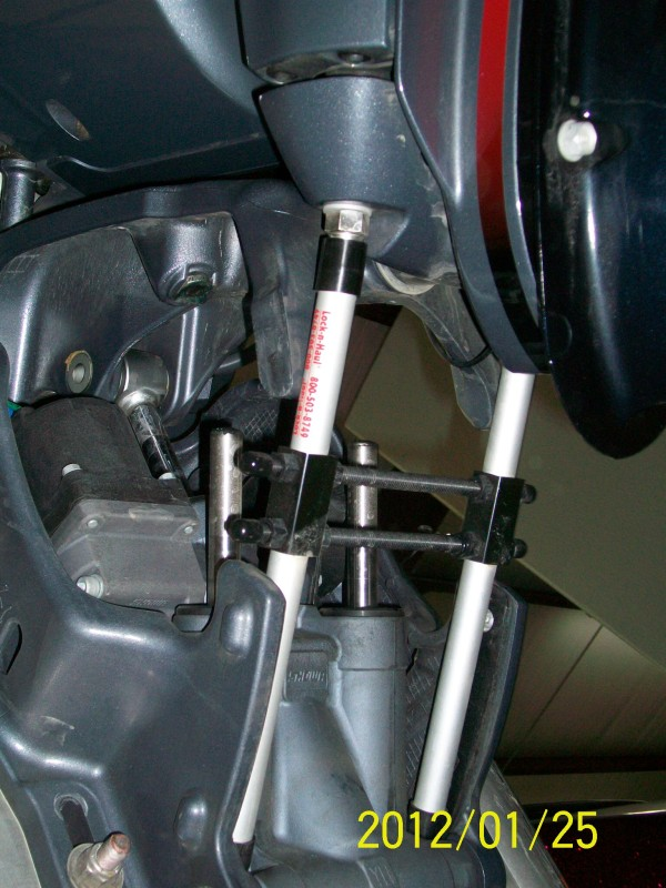Yamaha Sho Transom Saver